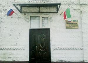 Курдюковский сельский Дом культуры