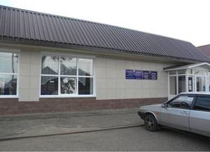 Кармановский сельский дом культуры
