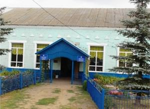Асавдыбашский сельский дом культуры