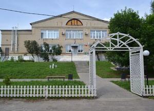 Русскогвоздёвский сельский дом культуры