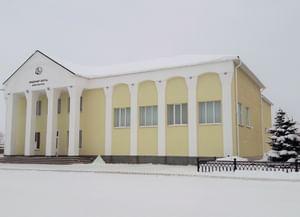 Шингальчинский дом культуры