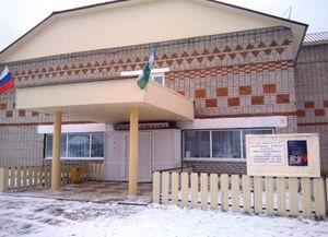 Новоартаульский сельский многофункциональный клуб