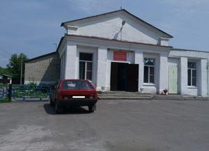 Песковский центральный сельский дом культуры