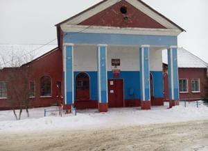 Охрозаводской сельский дом культуры