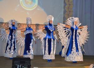 Дом культуры «Гармония»