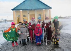 Мазурский сельский дом культуры