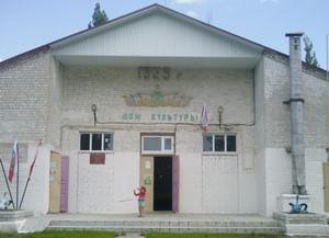 Каменский сельский дом культуры