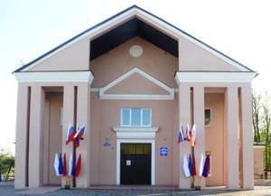 Глинищевский поселенческий культурно-досуговый центр