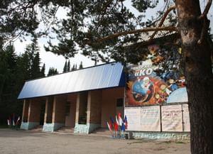 Центр культуры и досуга «Космос»