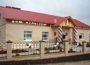 Карповский сельский дом культуры