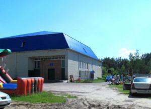 Нетьинский поселенческий культурно-досуговый центр