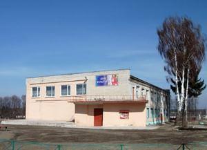 Отрадненский поселенческий культурно-досуговый центр