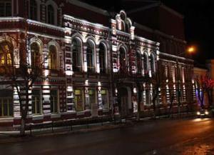 Центр культуры и досуга «Современник»