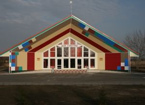 Паниковский сельский дом культуры