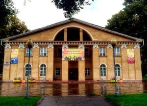 Дворец культуры Орджоникидзевского района