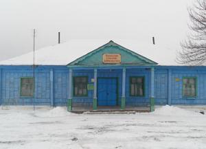 Полянский сельский дом культуры