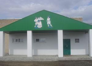 Кочкиновский сельский дом культуры
