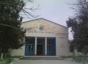 Ароматновский сельский дом культуры