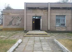 Ударновский сельский клуб