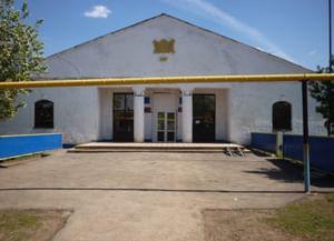 Наратлинский сельский дом культуры