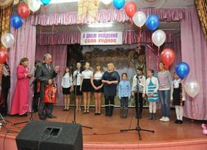 Гниловской сельский дом культуры