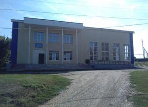 Среднеаверкинский центральный сельский дом культуры