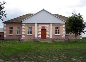 Отрадновский социально-культурный центр