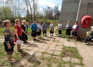 Ереминский сельский дом культуры