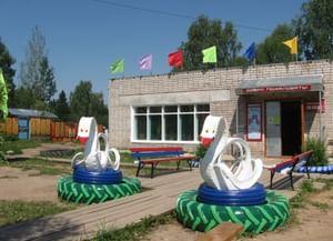 Татауровский сельский дом культуры