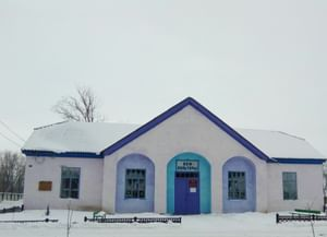 Смаглеевский центр культуры и досуга