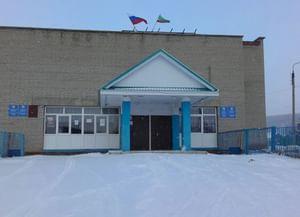 Нижнеуратьминский сельский дом культуры