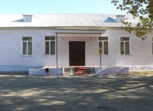 Гапкинский сельский дом культуры
