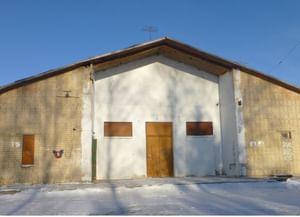 Скнятиновский сельский дом культуры