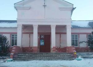 Центр культуры и досуга с. Николенское