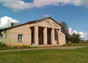 Зыковский сельский дом культуры