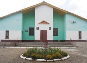 Зеленорощинский сельский дом культуры