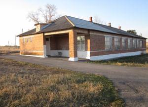 Трофимовский сельский клуб