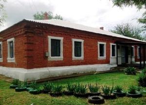 Авиловский сельский дом культуры