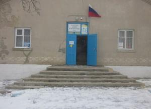 Базковский сельский дом культуры