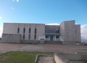 Сельский дом культуры с. Надежда