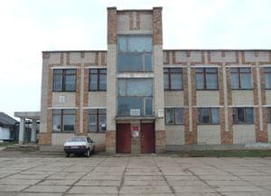 Рысайкинский сельский дом культуры