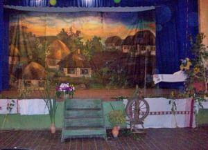 Нижнебыковской сельский дом культуры