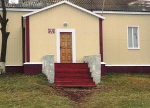 Сельский дом культуры х. Гринев