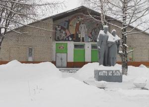 Чащинский сельский дом культуры