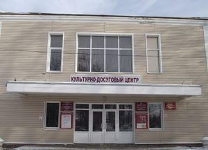Районный культурно-досуговый центр Севского района