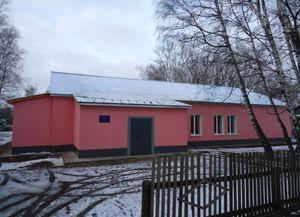 Сельский дом культуры «Рязанские сады»