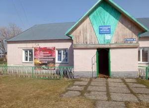 Сельский дом культуры с. Сары-Чумыш