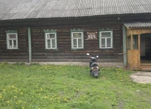 Обнорский клуб