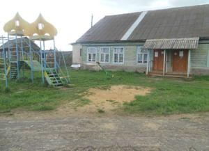 Мининский сельский дом культуры