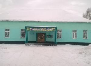 Сельский дом культуры с. Елань